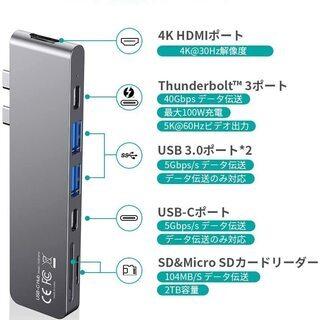 【新品・未使用】MacBook Pro 7in1ハブ - 売ります・あげます