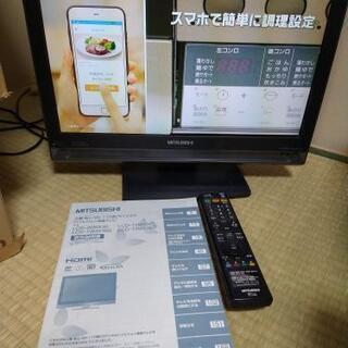 MITSUBISHI REAL MX35 LCD-19MX35B