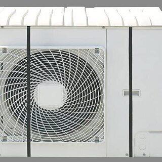 【ネット決済】新品/未開封  ISETO エアコン室外機カバー ...