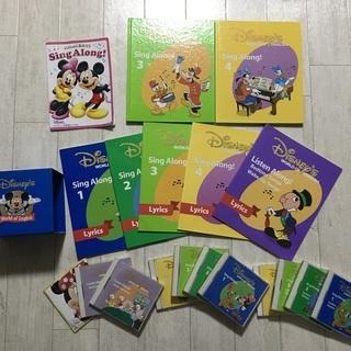 DWE シングアロング リッスンアロング CD Disney
