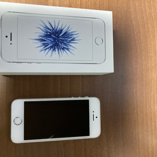 iPhoneSE 32G SIMフリー