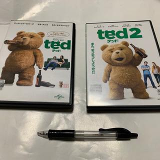 テッド、テッド2、DVD、2本セット