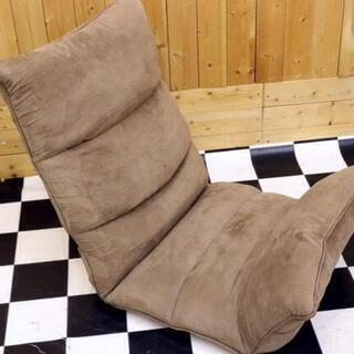 【ネット決済】座椅子 座イス 座いす リクライニング フロアチェア