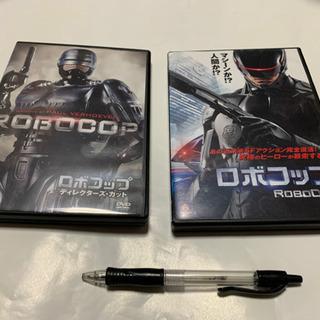 新旧、ロボコップ、DVD、2本セット