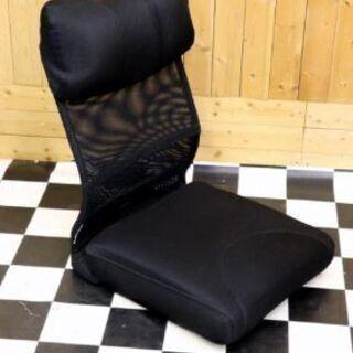 【ネット決済】長時間座っても快適な座り心地の座椅子 座いす Theいす