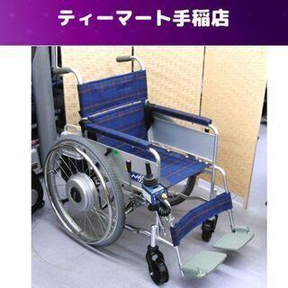 ヤマハ 電動車椅子 JW-Ⅰ 24V 6.7Ah 自走 Niss...