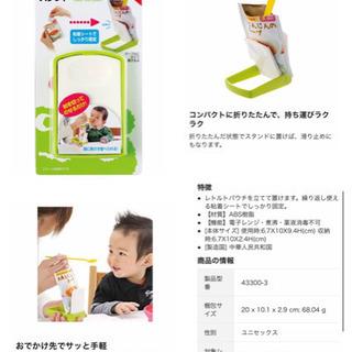 【美品】リッチェル 離乳食スタンド