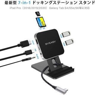 【新品・未使用】7in1 タブレット用 USB Type C ハブ