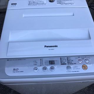 【美品】Panasonic パナソニック 5.0kg 全自動洗濯...