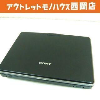 ソニー ポータブルDVDプレーヤー DVP-FX850 黒 SO...