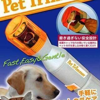 pedi paws 電動爪トリマー ペットツメとぎ SK-292...