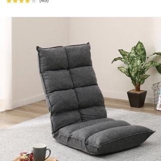 (決まりました)首リクライニング座椅子