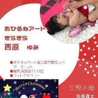 ラスト1名!クリスマス会をしよう!赤ちゃんあつまれ! − 埼玉県