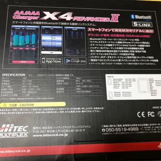 H i-TEC X4 advanced2 値下げしました