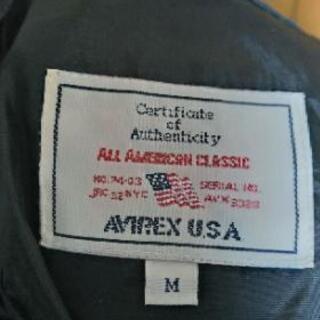 AVIREX 革パンツ 32インチ - 服/ファッション
