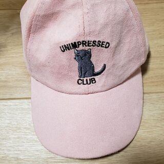 ピンクのCAPの画像