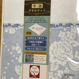 西川ガーゼタオルケット