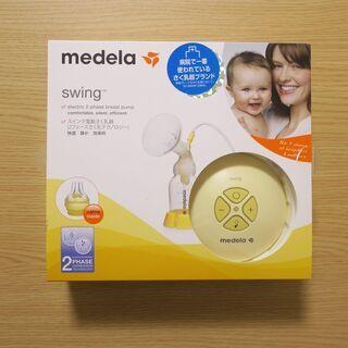 メデラ 電動搾乳器(シングルポンプ) 搾乳口Sサイズ(21mm)