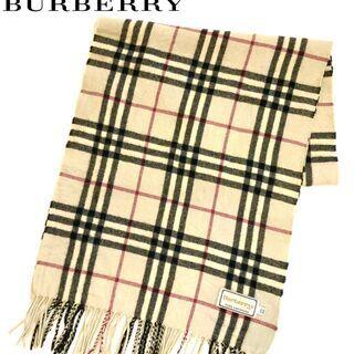 BURBERRYS バーバリー カシミア100%マフラー➂
