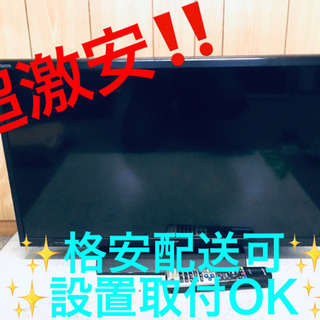 ET1510A⭐️SHARP  液晶カラーテレビ ⭐️