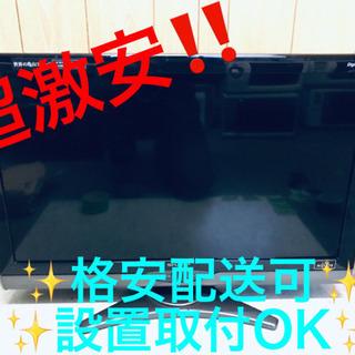 ET1512A⭐️SHARP  液晶カラーテレビ ⭐️