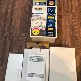 【ネット決済・配送可】IVDR-S 日立WOO カセットハードディスク