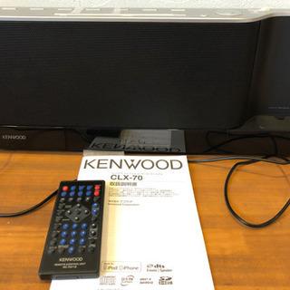 KENWOOD ケンウッド 美品 CDコンポ