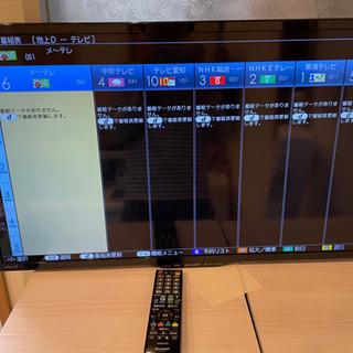 シャープ 液晶テレビ LC-32W25-B 壁掛け 訳アリ − 愛知県