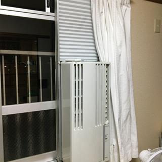 【ネット決済】窓用エアコン