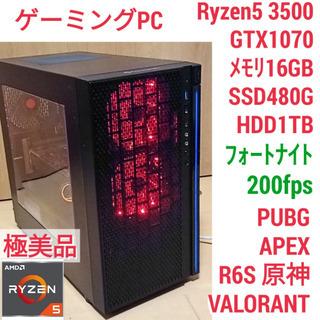 極美品 爆速ゲーミング Ryzen GTX1070 メモリ16G...