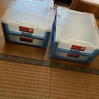 トミカ収納ケース2個セット
