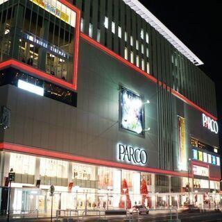 12/1(火)19:30開催⭐浦和駅前♪PARCO会議室フリー異...