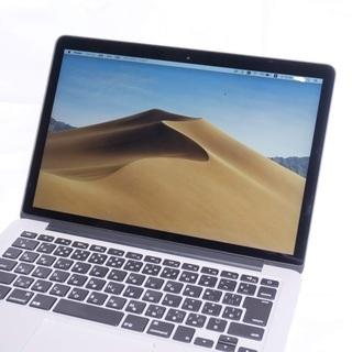 MacBook Pro 480GB
