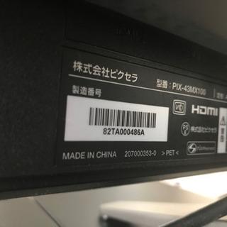 ピクセラ PIX-43MX100