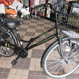【引取限定】 LUCIANNA ギア付き 自転車 26イン…