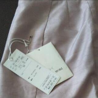定価40950円 スカート HANAE MORI タイトスカート...