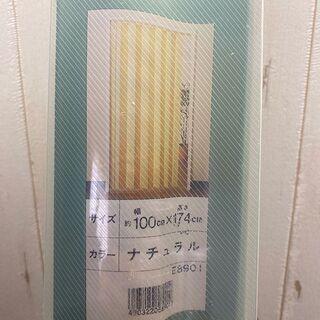 ①未使用 ミニパネルドア パタパタ 100×174cm ナチュラ...