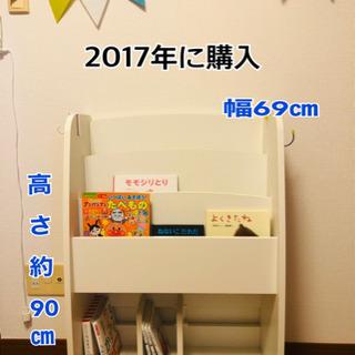 【絵本付き】美品 絵本棚
