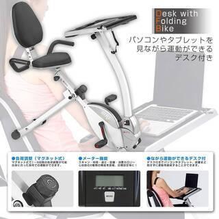 【新品購入後3か月利用のみ】IRONMAN CLUB(鉄人倶楽部) デスク付 エアロバイク IMC-61 - スポーツ