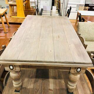 古木 パイン材 センターテーブル