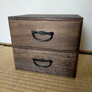 収納BOX 木