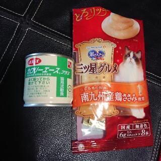 【ネット決済】猫用 流動食 おやつ まとめ売り