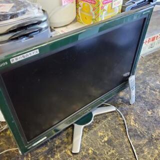 SHARP ダークグリーン 32インチ液晶テレビ LC-32D3...