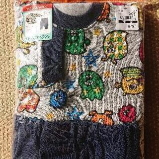 男児 パジャマ 95サイズ ☆ おばけ 新品未開封