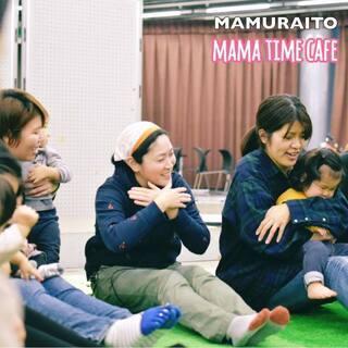 12月15日京都市下京区・おやこのひろばMAMA TIME CAFE