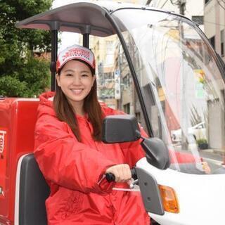 蒲田☆大学生応援!☆高時給1200円☆ご自身の車両活用で更…