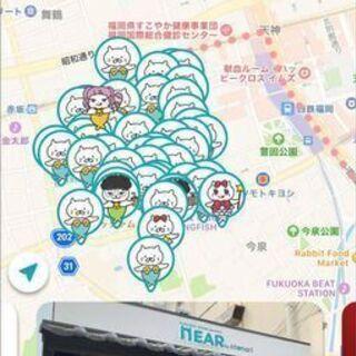 【福岡の店舗限定】お店の情報をアプリ内で無料掲載しませんか?
