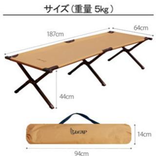 【新品未使用】アウトドア 折りたたみベッド 防災 ベンチ …