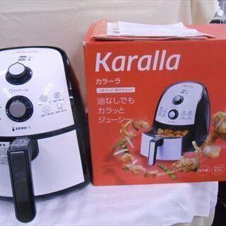 ★セール開催中★ Shop Japan カラーラ 表示価格…
