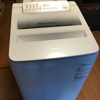 洗濯機と冷蔵庫 2点セット